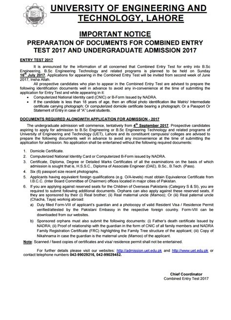 entry test uet lahore entry test 2018 preparation mcqs test