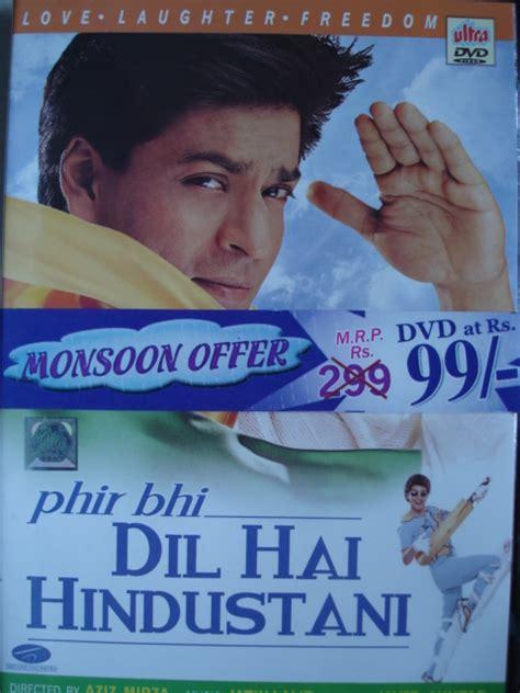 Dvd Fiom India Phir Bhi Dil Hai Hindustani phir bhi dil hai hindustani dvd