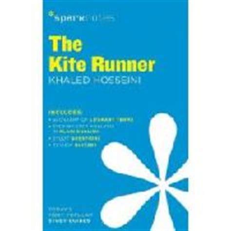 sparknotes themes kite runner the kite runner graphic novel online shopping