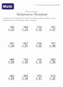 hard multiplication 2 digit problems multiple digit