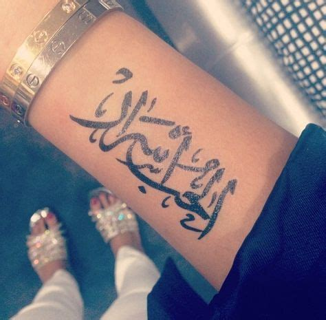 muslim tattoo designs 51 best beautiful images on henna