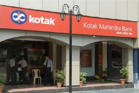 mahindra mahindra customer care kotak mahindra bank customer care number toll free phone