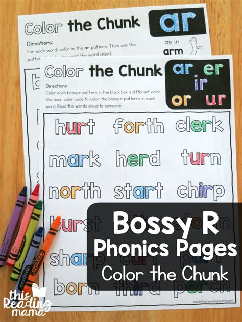 Bossy R Coloring Page by Color The Chunk Bossy R Phonics Pages Word Work
