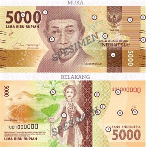 11 gambar uang terbaru indonesia tahun keluaran 2016 uang indonesia