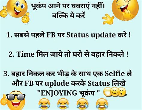 funny jokes image in hindi latest funny whatsappjokes in hindi and english jokes