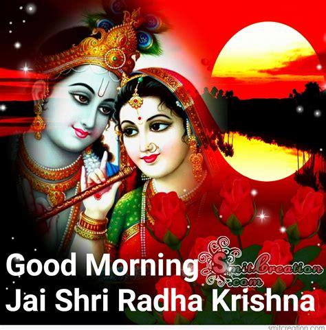 radha krishna good morning images radha krishna good morning pictures and graphics