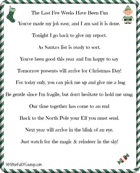 on the shelf goodbye letter template on the shelf goodbye letter