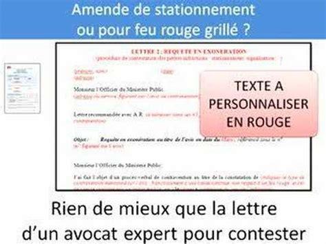 Lettre De Contestation Free Lettres Types Pour Contester Une Contravention