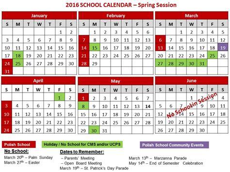 Garden City Ny School Calendar 2017 Calendar 2016