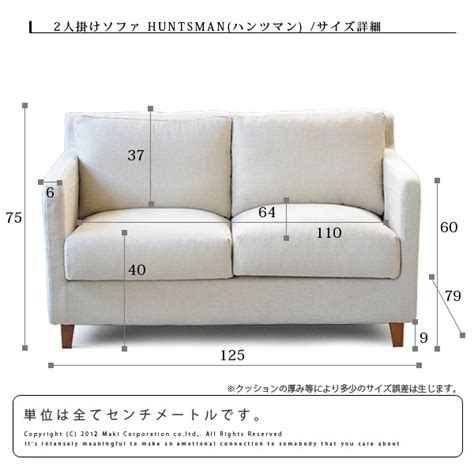 sofa seat height sofa seat height cm sofa hpricot com