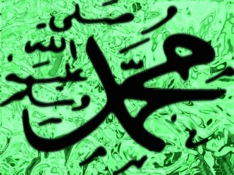 Lukisan Kaligrafi Allah Muhammad Green Set message of peace hazrat muhammad pbuh wallpapers