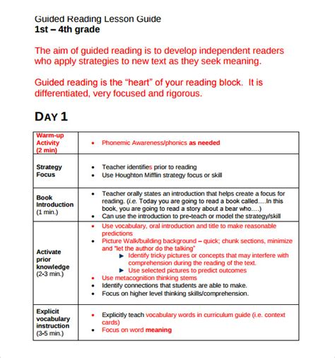 second grade lesson plan template guided reading lesson plan template 8 free