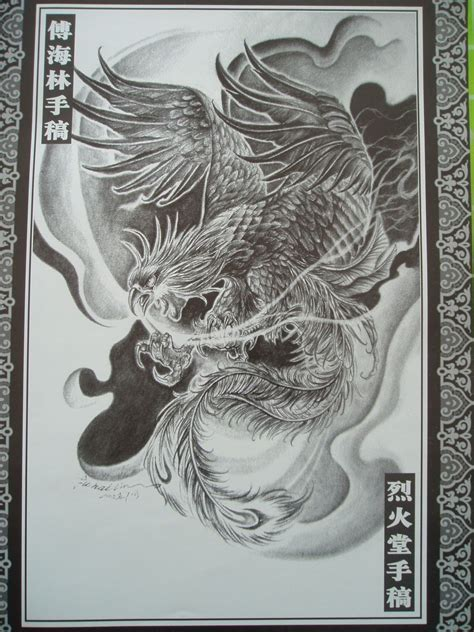 demon dragon tattoo designs and images for tatouage