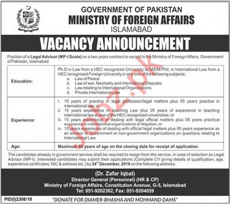 Mofa Jobs 2018 ministry of foreign affairs mofa islamabad jobs 2018 2018