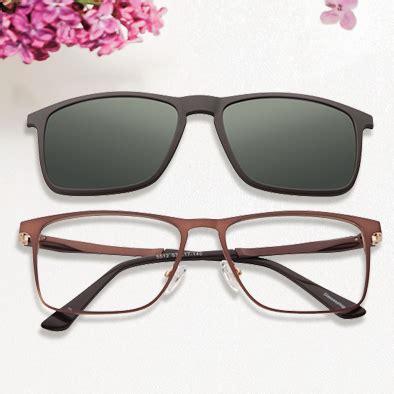 Kacamata Elegan Promo Vision Polarized Clip On Lensa A Sale cheap glasses discount eyeglasses sale designer eyewear