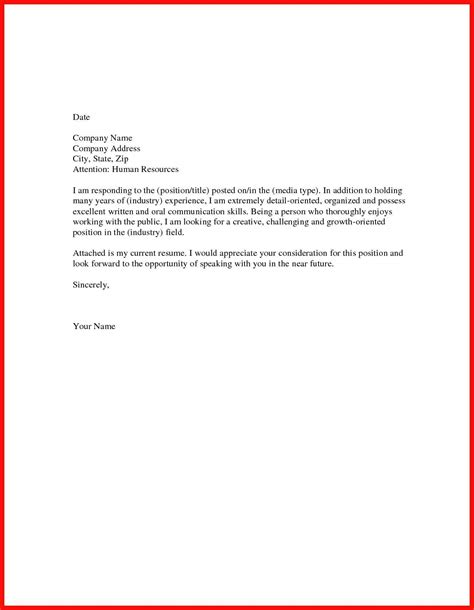 How To Write A Business Introduction Letter Sle