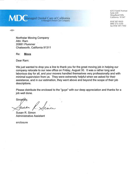 Reference Letter Dental Assistant review by managed dental care of california