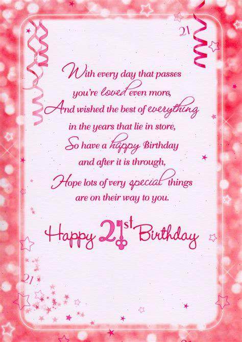 best friend cards birthday picture message for best friend impremedia net