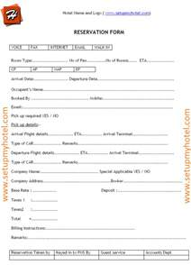 hotel reservation enquiry form sle