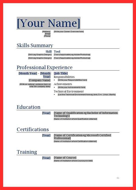 amazing blank resume forms to fill out images exle