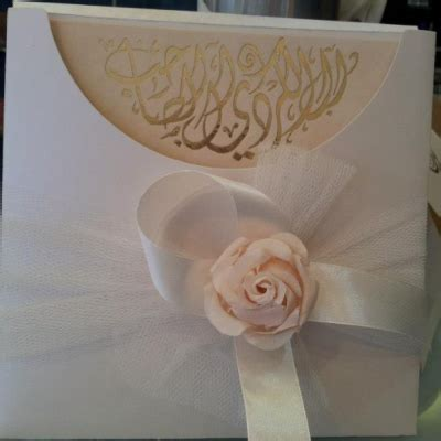 Wedding Invitation Cards Jeddah by بطاقات دعوة في جدة Arabia Weddings