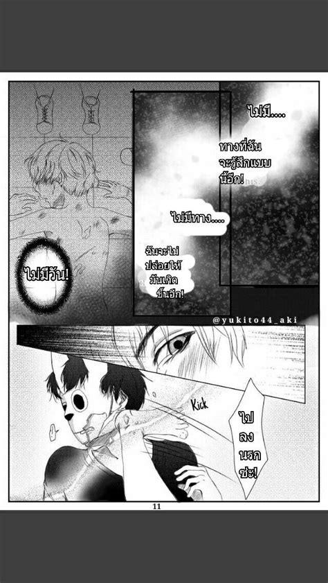 jikook fanart fiction (thai sub) short 11 | Vkook