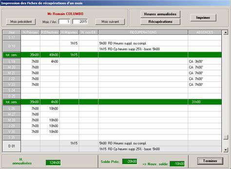 Exemple De Lettre Heures Supplémentaires Plannings Orplan Calcul Des Heures Suppl 233 Mentaires Loi Tepa