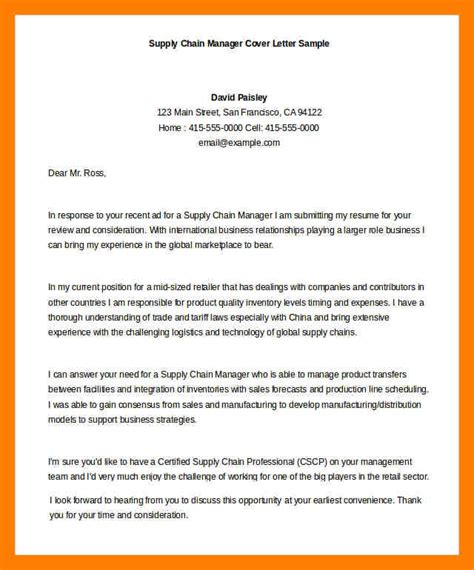 Introduction Letter As A Supplier 9 supply chain cover letter self introduce