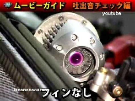 Jual Turbo Timer Hks Greddy Kaskus valve turbo timer air charger kompressor