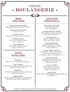 French menu template procedure template sample