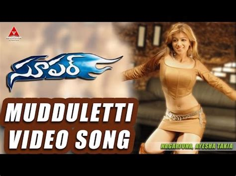 download mp3 song akad bakad download akkad bakkad video song super movie