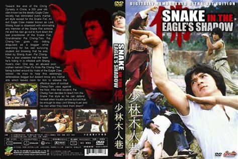 Watch Snake Eagles Shadow 1978 Full Movie スネーキーモンキー蛇拳 1977 カンフースター総合情報サイト Kungfu Tube