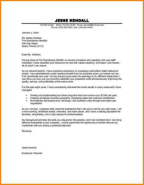 best professional cover letter 9 professional letter format word quote templates