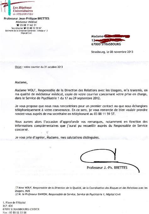 Demande De Stage Lettre Hopital Lettre De Demande De Stage Hopital Application Letter