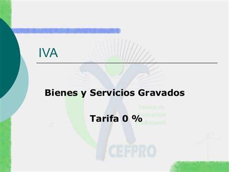 productos gravados con iva 2016 bienes y servicios gravados con iva productos y share