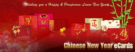 new year card supplier singapore new year ecard singapore corporate greetings
