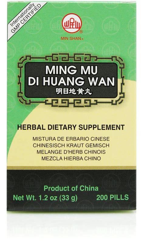 Gui Fu Di Huang Wan 200 Pil ming mu di huang wan min shan www peoplesherbs