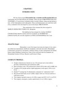 Training Report Template industrial training report 1
