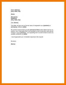 letter of notice to employer uk template 7 exle of resignation letter 1 month notice mailroom