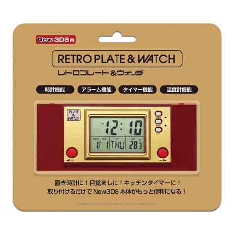 Retro Plate Model Gimbot Gamewatch new nintendo 3ds clock cover plate plate technabob