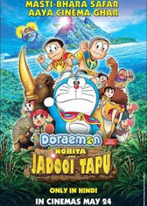 doraemon movie free download in tamil watch viswaroopam 2013 tamil movie online full hd movie