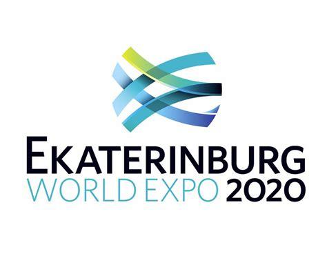 logo design competition expo 2020 dubai expo 2020 world fair