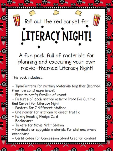 themes for reading night buzzing with ms b roll out the red carpet for literacy