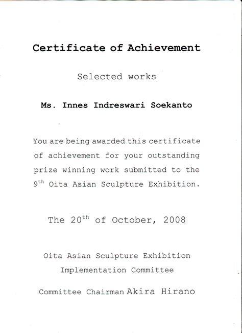 certification letter of accomplishment letter of achievement