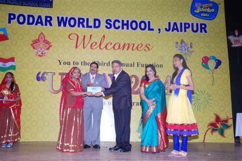 theme names for annual function podar world school