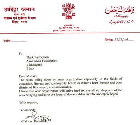 appreciation letter for new assignment appreciation letter for new assignment 28 images 21