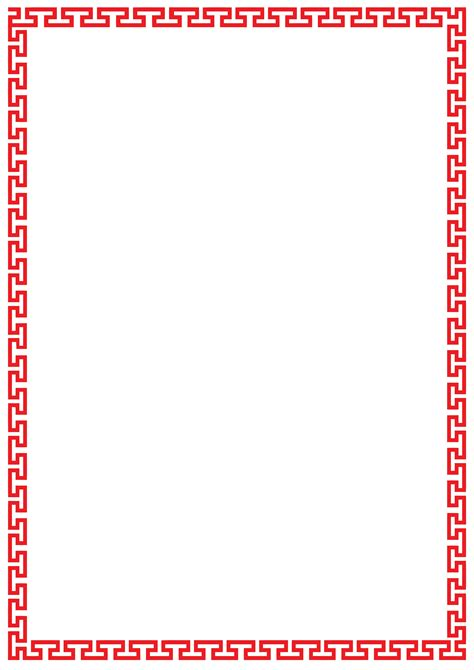 chinese pattern frame vector chinese frame vector free download frame design reviews