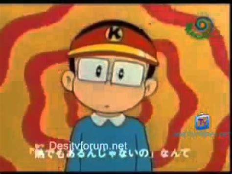doraemon title song in telugu kiteretsu ending theme doovi