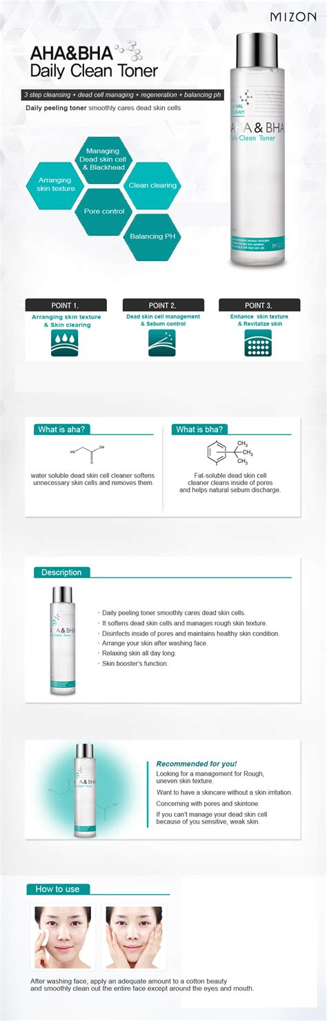 Toner Aha mizon aha bha daily clean toner 150ml daily peeling