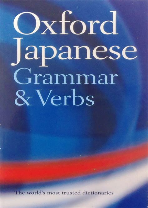 Modified Oxford Dictionary by Grammar The Oxford Dictionary Of New Words Pdf
